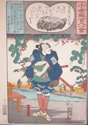 Utagawa Kuniyoshi: Ashigaru Ichiemon - Ronin Gallery