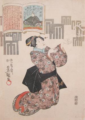 歌川国貞: Wind: The Retired Emperor Juntoku - Ronin Gallery