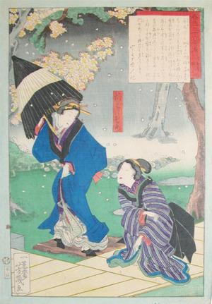 Ochiai Yoshiiku: Some - Ronin Gallery