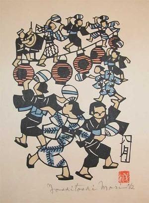 Mori Yoshitoshi: August; Obon Dance - Ronin Gallery