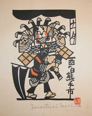 Mori Yoshitoshi: November; Rake Market on the Day of Rooster - Ronin Gallery