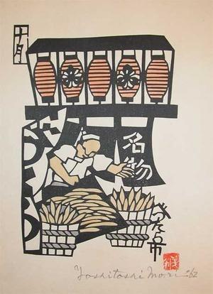 Mori Yoshitoshi: October; Pickles Market - Ronin Gallery