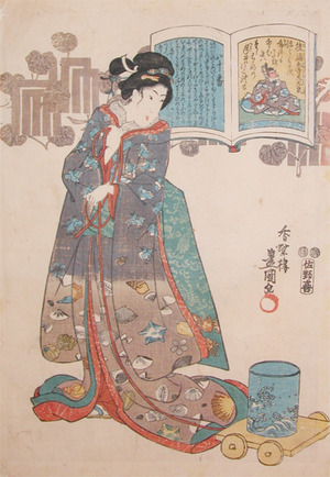 歌川国貞: The Sea: Gotokudaiji Sanesada - Ronin Gallery