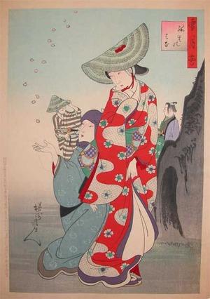 豊原周延: Flower of March - Ronin Gallery