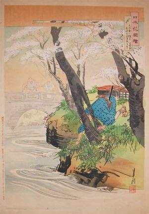 Gekko: Odai - Ronin Gallery