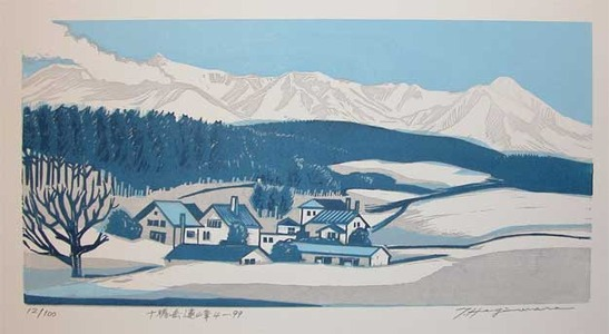 Hagiwara, Tsuneyoshi: Tokachi Alps - Ronin Gallery