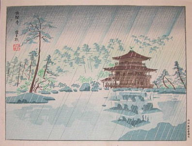Tokuriki: Spring Rain at the Golden Pavilion - Ronin Gallery