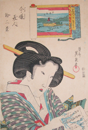 Keisai Eisen: Love Letter: Benten Shrine at Shinobazu - Ronin Gallery