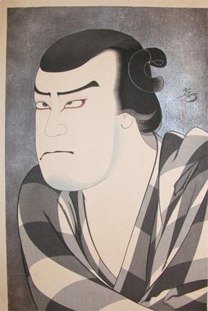 Yoshikawa Kanpo: Jitsukawa Enjaku - Ronin Gallery