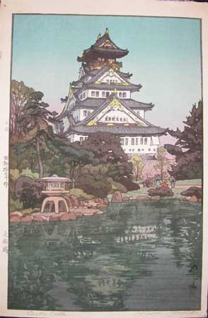 吉田博: Osaka Castle - Ronin Gallery