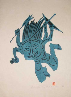 Mori Yoshitoshi: Guardian Deity - Ronin Gallery