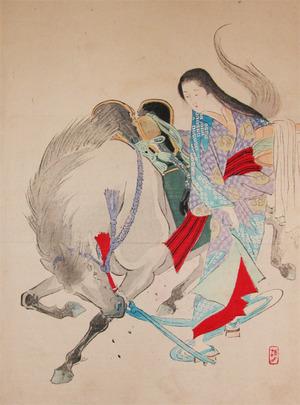 Takeuchi Keishu: Strong Woman - Ronin Gallery