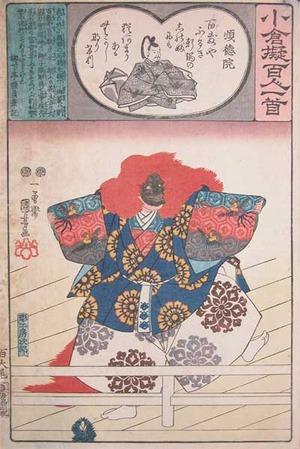 Utagawa Kuniyoshi: Shakkyo - Ronin Gallery