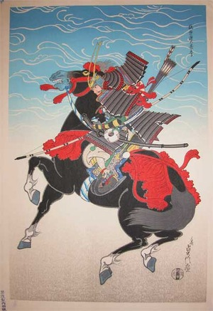 代長谷川貞信〈3〉: Warrior on a Black Horse - Ronin Gallery