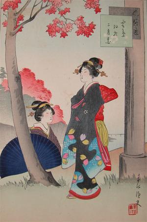 Shuntei: Brocade of Maple Leaves - Ronin Gallery