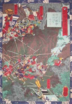 Utagawa Yoshitsuya: Hisayoshi and Michihide Fighting at Mt. Tenno - Ronin Gallery