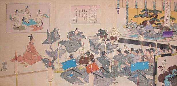 Toyohara Chikanobu: New Year's Greeting - Ronin Gallery