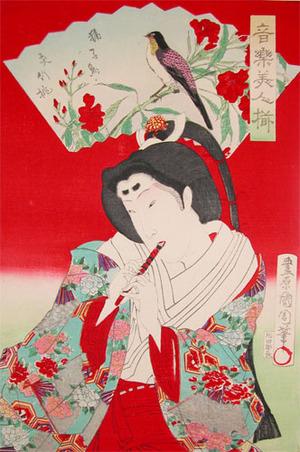 豊原国周: Flute - Ronin Gallery