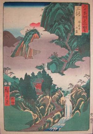 Utagawa Hiroshige: Mikawa. Horaiji Temple - Ronin Gallery