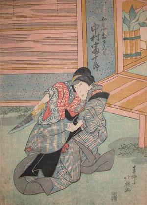 Hokuei: Kabuki Actor Nakamura Tomijuro - Ronin Gallery