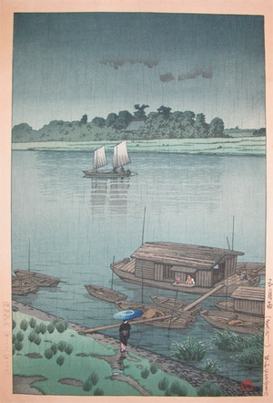 川瀬巴水: May Rain at Ara River - Ronin Gallery