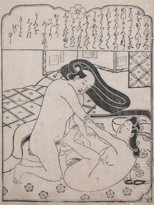 Hishikawa Moronobu: Love with Compassion - Ronin Gallery