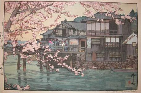 吉田博: Hayase - Ronin Gallery
