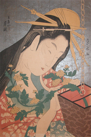一楽亭栄水: The Courtesan Tsukioka - Ronin Gallery