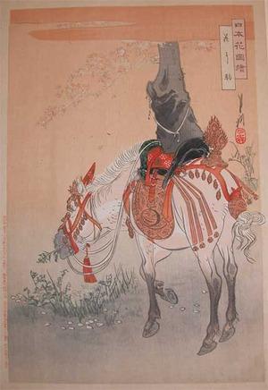 Gekko: Horse in Spring - Ronin Gallery