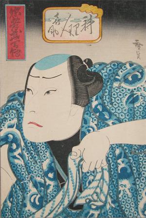 歌川広貞: Kisuke - Ronin Gallery