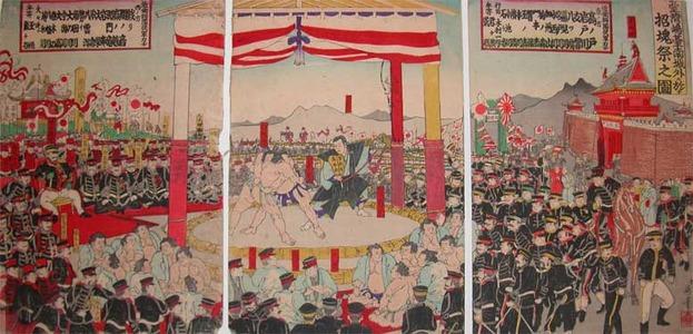 Migita Toshihide: Sumo at Taiwan - Ronin Gallery