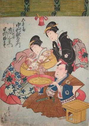 Hokuei: Kabuki Actor Nakamura Utaemon - Ronin Gallery