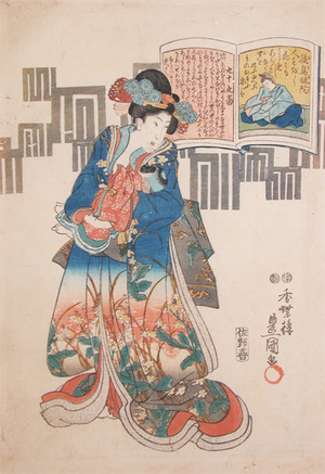 歌川国貞: Mother and Child: The Retired Emperor Gotoba - Ronin Gallery