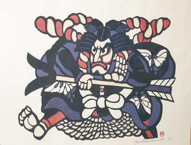 Mori Yoshitoshi: Arrowhead - Ronin Gallery