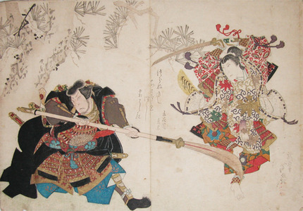 芦幸: Ushiwaka-maru and Benkei - Ronin Gallery
