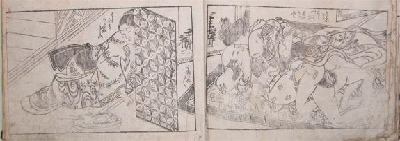 Nishikawa Sukenobu: Ehon: Enshoku Shin-Utamakura - Ronin Gallery