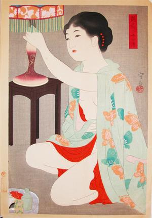 Morikane: Lamp - Ronin Gallery