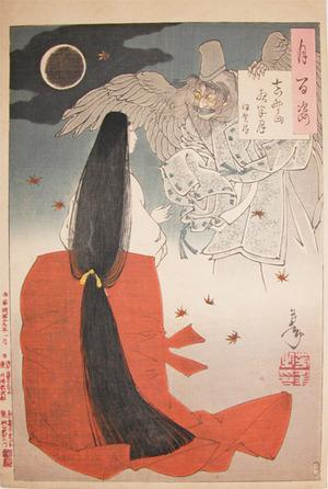 月岡芳年: Iga no Tsubone at Mt. Yoshino - Ronin Gallery
