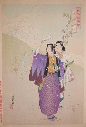 Gekko: Samurai and Blossoming Cherry - Ronin Gallery