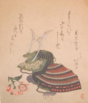 Totoya Hokkei: Warrior Helmet - Ronin Gallery