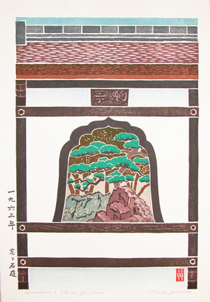 吉田遠志: Window and Stone Garden - Ronin Gallery