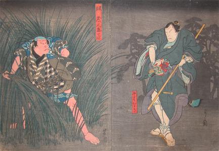 Toyokawa Yoshikuni: Yukinari - Ronin Gallery