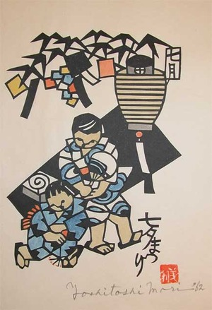 Mori Yoshitoshi: July; Star Festival - Ronin Gallery