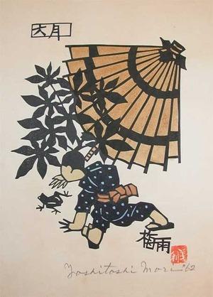 Mori Yoshitoshi: June; the Rainy Season - Ronin Gallery