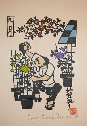Mori Yoshitoshi: September; Chrysanthemums - Ronin Gallery