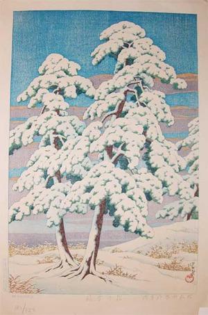 川瀬巴水: Pine Trees after Snow - Ronin Gallery