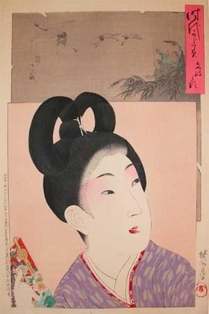 豊原周延: Bunsei Era - Ronin Gallery