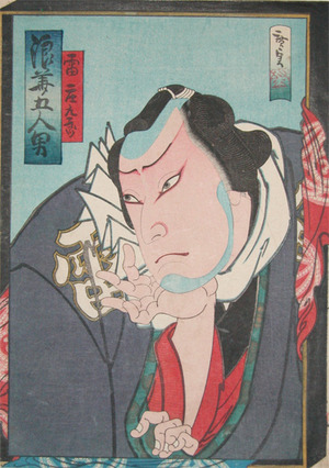 歌川広貞: Kaminari Shogoro - Ronin Gallery