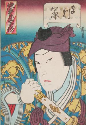 歌川広貞: Yorikane - Ronin Gallery