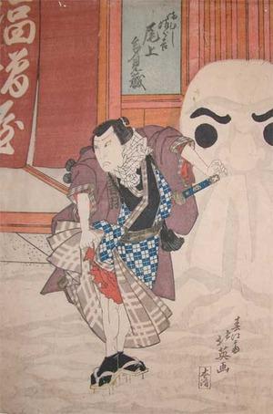 Hokuei: Kabuki Actor Onoe Tamizo - Ronin Gallery